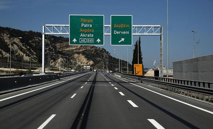 http://www.thereport.gr/wp-content/uploads/2017/04/autokinitodromos_korintou-patras.jpg