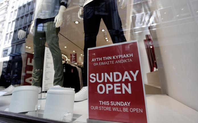 0a4e924aa33 Ανοικτά τα καταστήματα την Κυριακή 5-5-2019 με εκπτώσεις > The Report